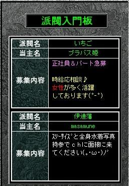 c0107459_166308.jpg