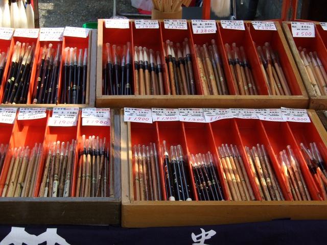 熊野筆まつり 筆の市・一万本の筆通り_b0095061_1132396.jpg