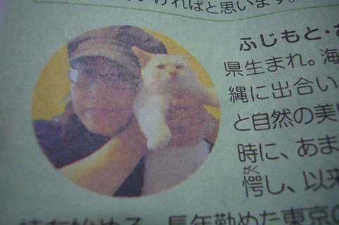 simon appeared in the paper._c0153966_20123662.jpg