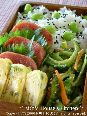 THE Okinawan ☆ Lunch Box♪_c0139375_12462337.jpg
