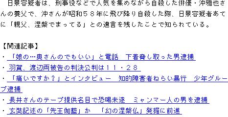 a0085581_18473149.jpg
