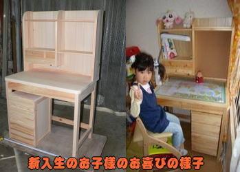 f0185981_0434841.jpg
