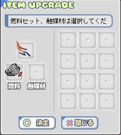 f0130485_22521918.jpg