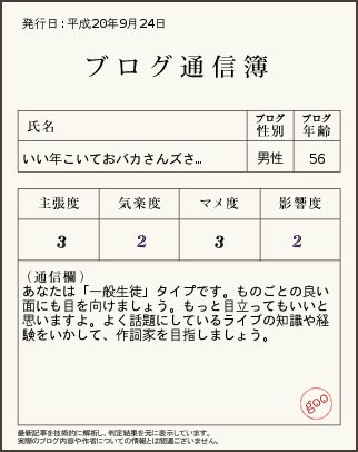 b0147987_13163571.jpg
