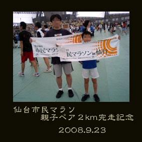 b0138388_9525174.jpg