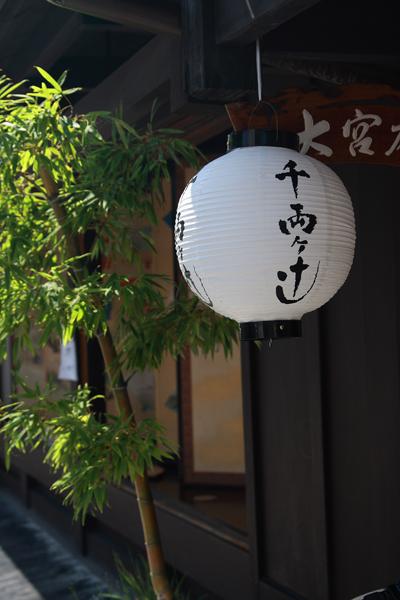 千両ヶ辻文化祭_e0051888_613125.jpg