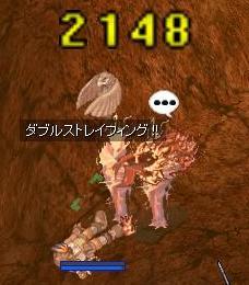 f0037488_15555043.jpg