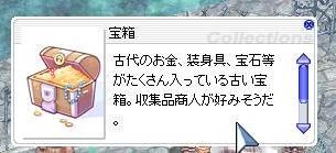 f0037488_15571619.jpg