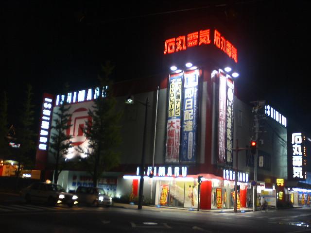 石丸電気新潟店 閉店_e0046190_10182850.jpg