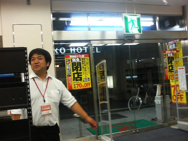 石丸電気新潟店 閉店_e0046190_10251491.jpg