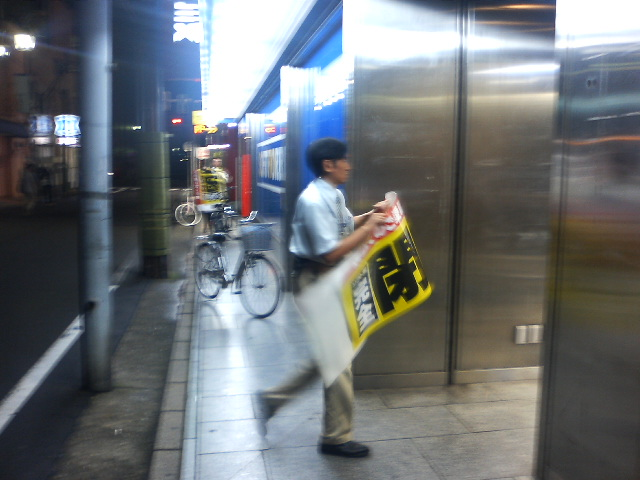 石丸電気新潟店 閉店_e0046190_103040100.jpg