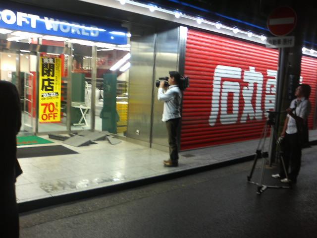 石丸電気新潟店 閉店_e0046190_10333047.jpg