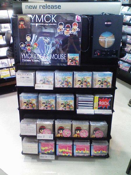 YMCK & DE DE MOUSE 「DOWN TOWN」(HMV渋谷店)