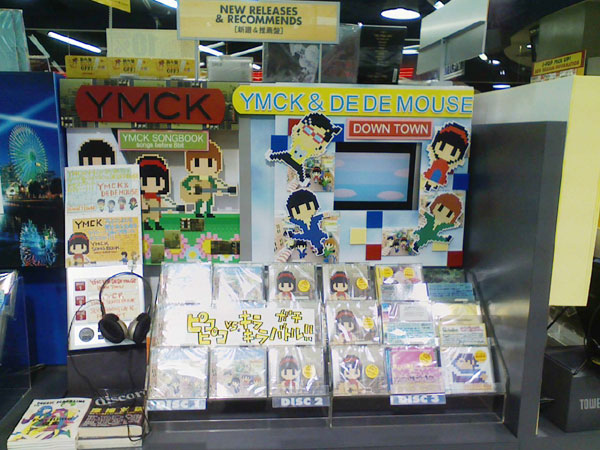 YMCK & DE DE MOUSE 「DOWN TOWN」TOWER RECORD渋谷店2F