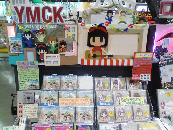 YMCK & DE DE MOUSE 「DOWN TOWN」TOWER RECORD渋谷店1F