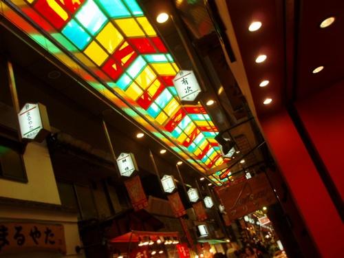 秋の京都そぞろ歩き-2_c0027701_17143299.jpg