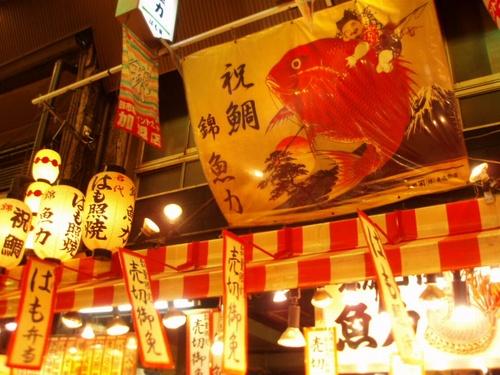 秋の京都そぞろ歩き-2_c0027701_17145754.jpg