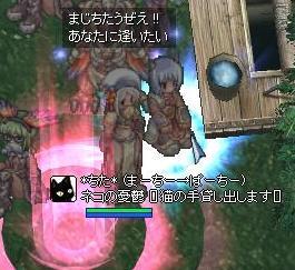 f0141304_0315668.jpg