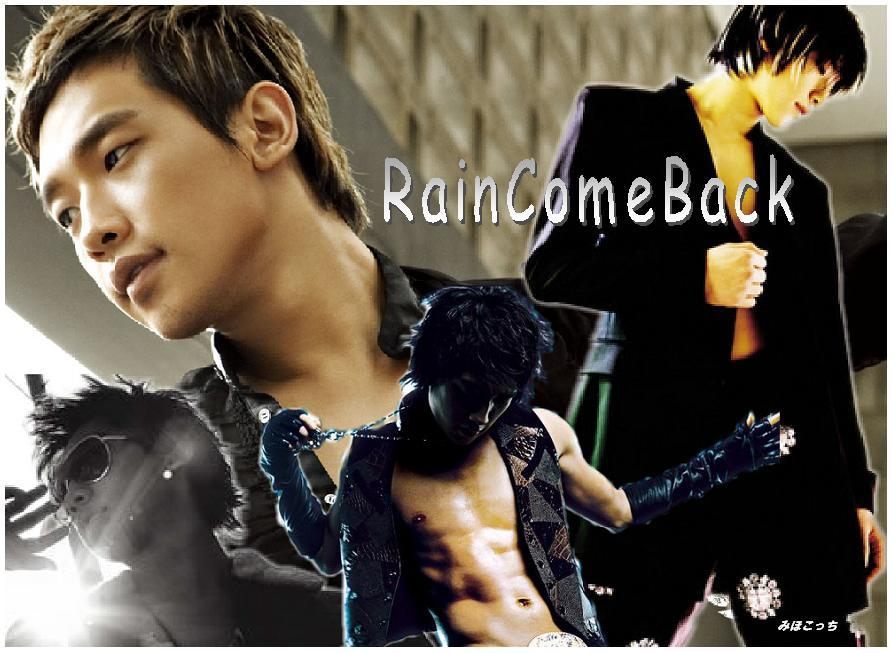 Rain5集発売日_c0047605_13574778.jpg