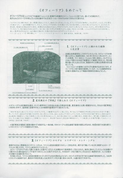 d0059205_656457.jpg