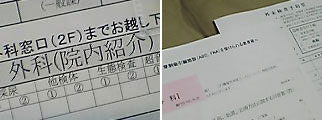 b0043506_116204.jpg