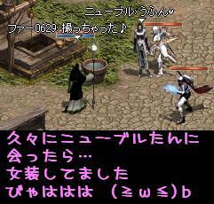 f0072010_7513656.jpg
