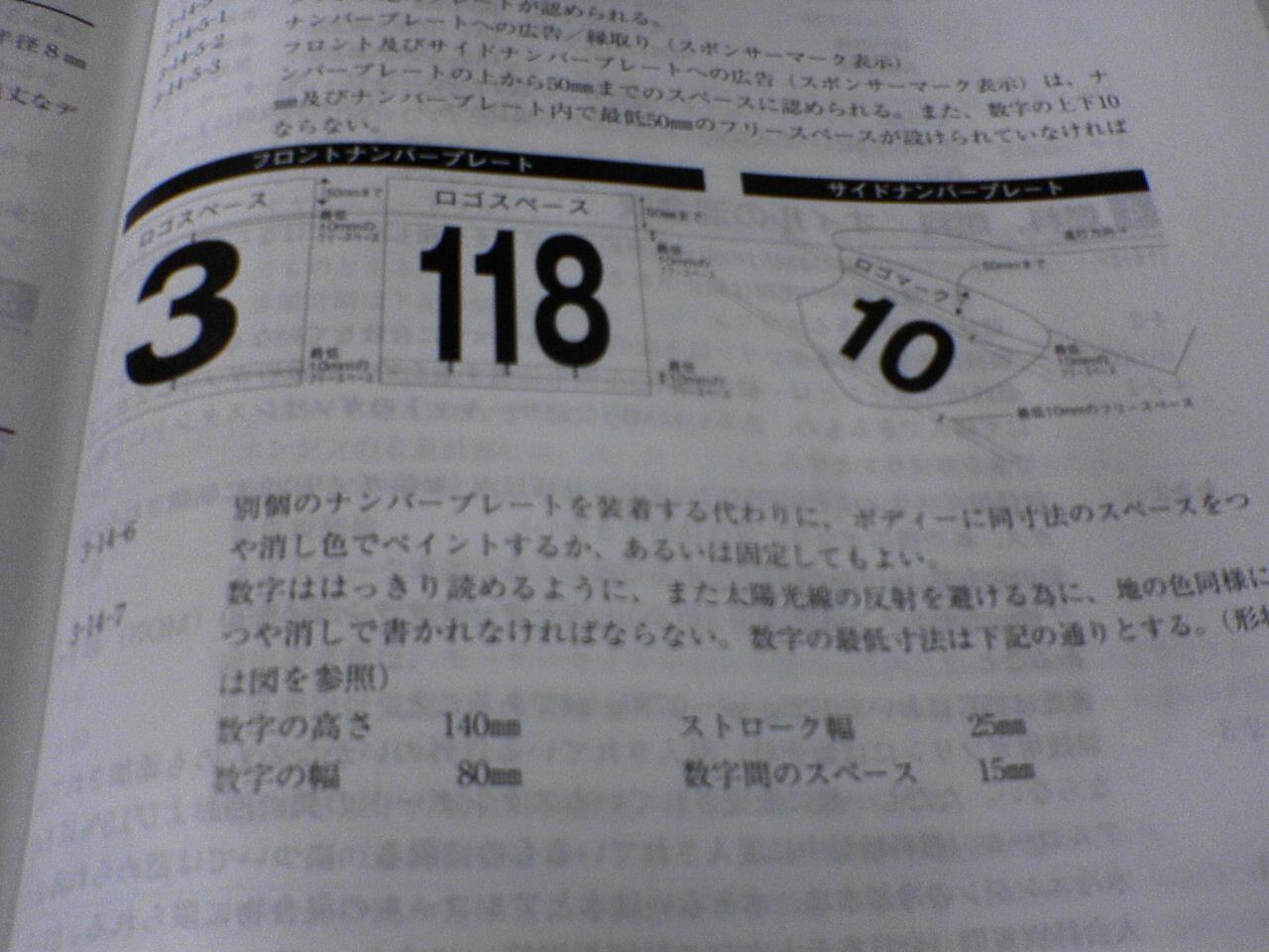 b0130527_2373116.jpg