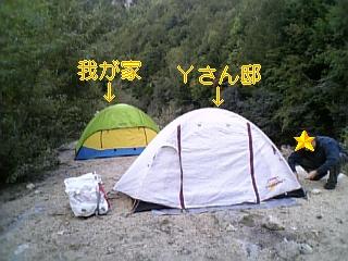 f0148927_17463650.jpg