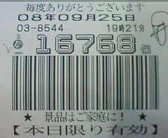 f0065228_20445212.jpg
