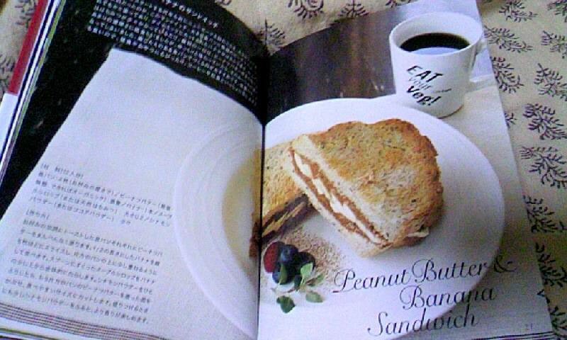 Cafe8にて_b0130734_10171299.jpg