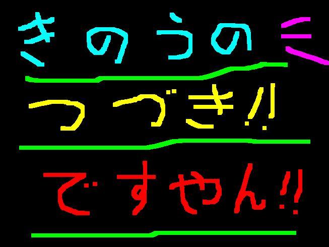 f0056935_20275315.jpg