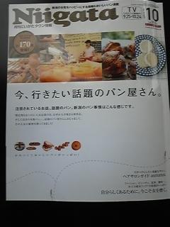 c0176436_10343567.jpg