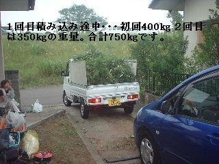 f0031037_2226357.jpg