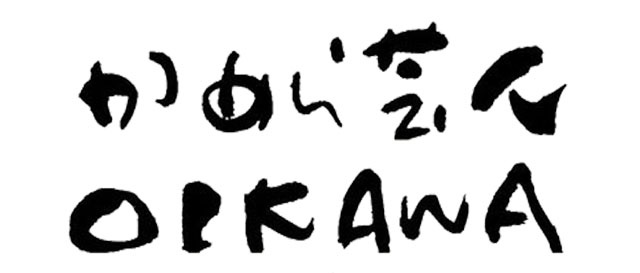 e0146738_8222612.jpg