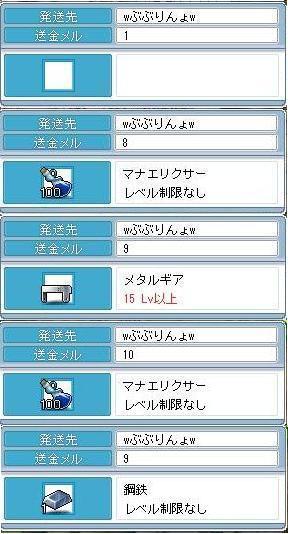 f0161340_8441979.jpg