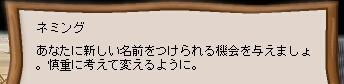 b0023445_19492665.jpg