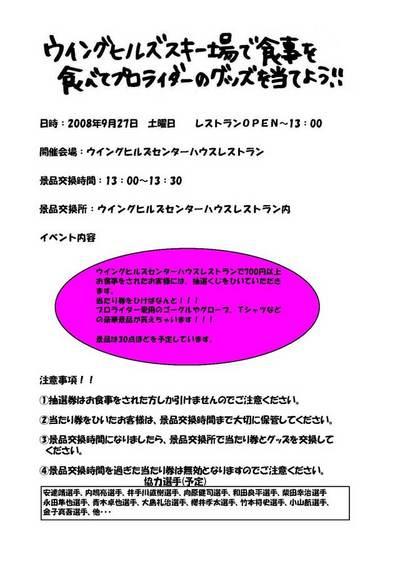 b0089349_291587.jpg
