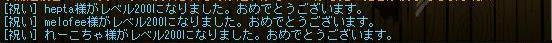 b0120249_10325411.jpg