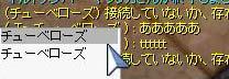 c0050051_991445.jpg