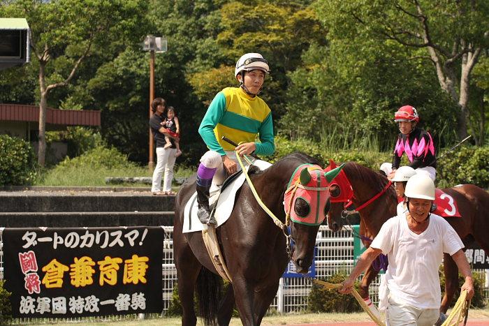 2008年9月14日(日) 高知競馬 4R_a0077663_18185415.jpg
