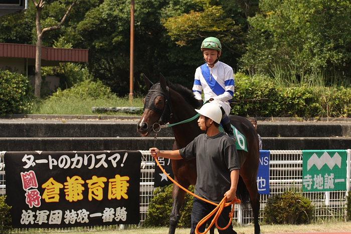 2008年9月14日(日) 高知競馬 4R_a0077663_1819817.jpg