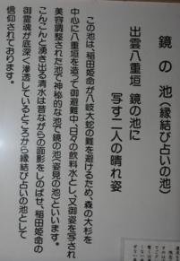 f0088569_1053342.jpg