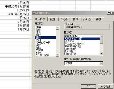 b0078675_10195845.jpg