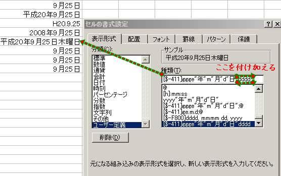 b0078675_10255279.jpg