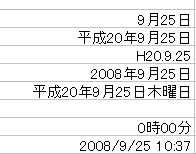 b0078675_1039349.jpg