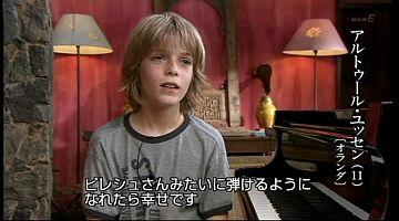 ピレシュのピアノレッスン(毎土曜日)_e0022175_20443436.jpg