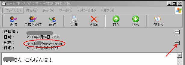f0070279_2305326.jpg