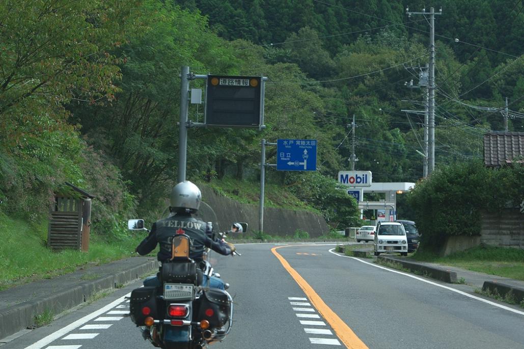 「追跡・・!?」 ルート349~ 右手はハンドル、左手は1D MⅢに白レンズ!_e0143883_173451100.jpg