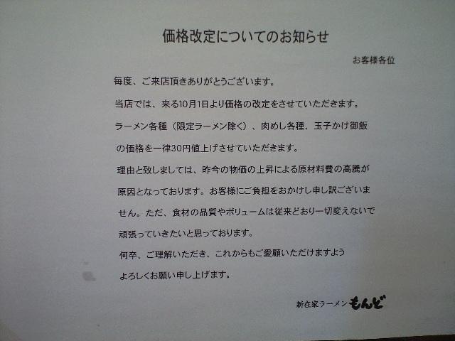 f0051283_20101374.jpg