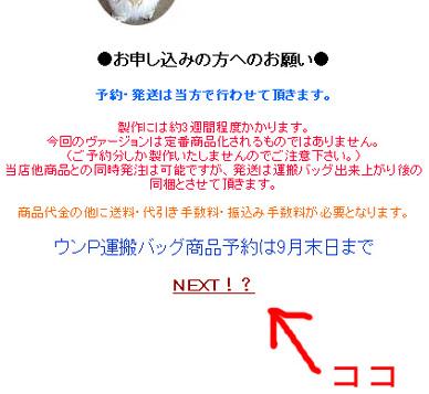 e0078285_11515566.jpg
